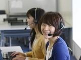 ビーウィズ株式会社 /AEAA2041のアルバイト情報