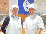 ドンク 津松菱店のアルバイト情報
