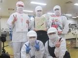 ツジセイ製菓株式会社のアルバイト情報