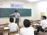 神子学院 館山校 (株式会社Kamiko)のアルバイト情報