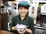 吉野家 1号線岡崎東店のアルバイト情報