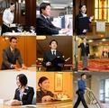 株式会社 帝国ホテルのアルバイト情報