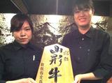 吟まる 飯田橋店のアルバイト情報