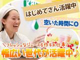 果汁工房果琳 プレ葉ウォーク浜北店のアルバイト情報