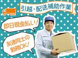 株式会社ヒューマン・クリエイト 福岡オフィス ※博多区エリアのアルバイト情報