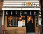 宮崎焼酎酒場ひなた 池尻大橋 [6814]のアルバイト情報