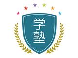 学塾 堀江個別教室のアルバイト情報