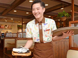 COCO'S ハーツつるが店[5810]のアルバイト情報