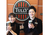 TULLY'S COFFEE(タリーズコーヒー) 済生会中央病院店のアルバイト情報
