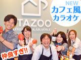 コンフォートカラオケ UTAZOOのアルバイト情報