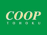 株式会社コープ東北保険センター みやぎ支店のアルバイト情報