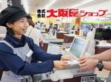 大阪屋ショップ 近岡店のアルバイト情報
