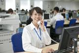 佐川急便株式会社 静岡営業所のアルバイト情報
