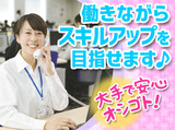 佐川急便株式会社 さいたま営業所のアルバイト情報