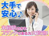 佐川急便株式会社 千葉北営業所のアルバイト情報