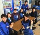 佐川グローバルロジスティクス株式会社 ※東扇島のアルバイト情報