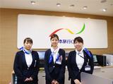 株式会社日本旅行オーエムシートラベル  天神地下街のアルバイト情報