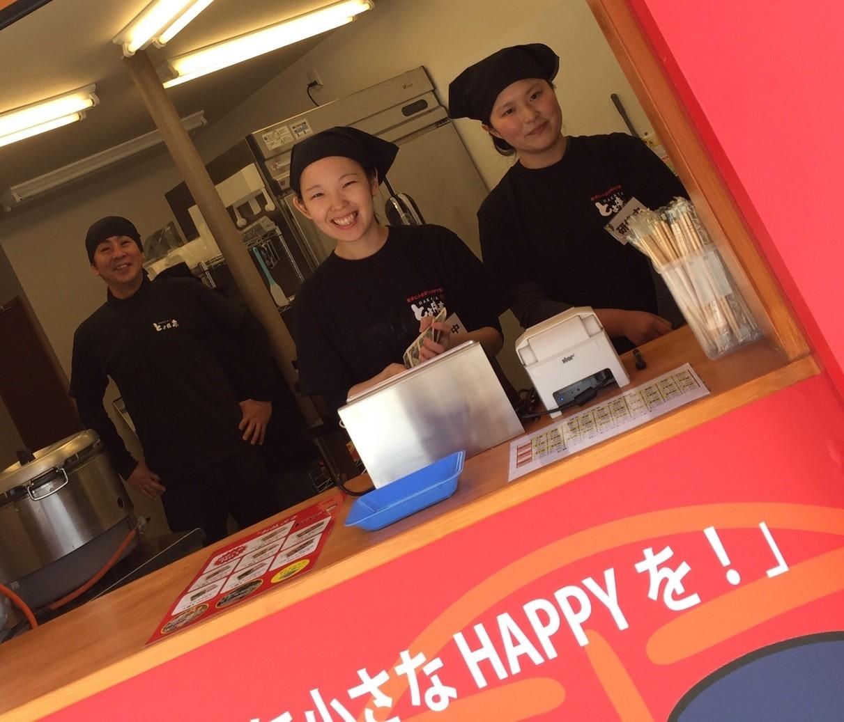 博多とよ唐亭 吉塚駅前店 のアルバイト情報