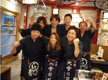 ご当地酒場 北海道八雲町 浜松町店 のアルバイト情報