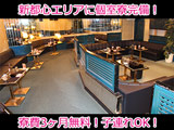 Lounge J-MOREのアルバイト情報