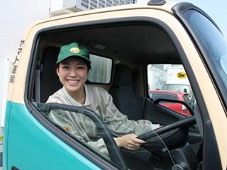 ヤマト運輸株式会社 夷隅センターのアルバイト情報