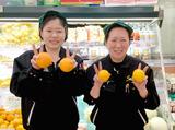 スーパーサンシ 一番街店のアルバイト情報
