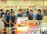 株式会社正直屋(勤務地:埼玉スタジアム2002)のアルバイト情報