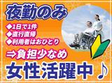 ユースタイルラボラトリー株式会社(鶴ケ島)のアルバイト情報