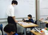 個別教育エデュース 六会駅前教室のアルバイト情報