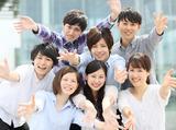 株式会社トモノカイ のアルバイト情報