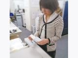 奥村印刷株式会社のアルバイト情報