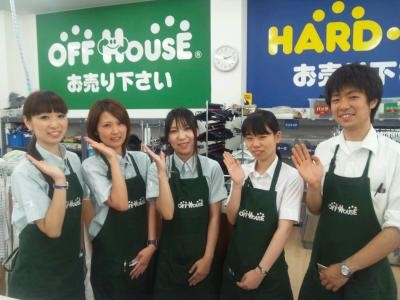 ハードオフ 吉野町店 のアルバイト情報