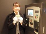 日本駐車場開発株式会社 (勤務地:サウスゲート新宿)のアルバイト情報