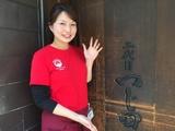 つじ田 飯田橋店のアルバイト情報