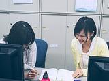 学参 西宮支社のアルバイト情報