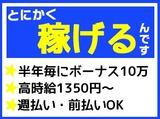 株式会社日本ワールドビジネス(※勤務地:邑南町)のアルバイト情報