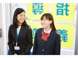 明光義塾越谷駅前教室のアルバイト情報