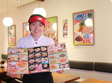 中華食堂日高屋 北千住西口駅前店のアルバイト情報