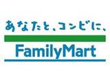 ファミリーマート市川インター店のアルバイト情報