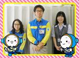 第一環境株式会社 富岡事務所のアルバイト情報