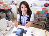 株式会社シエロ ※勤務地:野方駅周辺のアルバイト情報