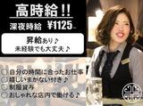 oriental lounge EVE 札幌店のアルバイト情報