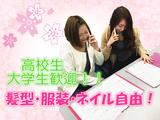 株式会社エフ・ジャパンのアルバイト情報