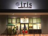 iris designing space 〜アイリス・デザイニング・スペース〜のアルバイト情報