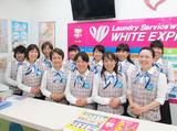 ホワイト急便 浜芦屋店のアルバイト情報