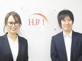 H.R.I株式会社 ※勤務地 新宿東口周辺のアルバイト情報