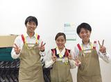 株式会社エンクルー ※福島市新町のスーパーマーケット勤務/SD_fuks024_06-000000のアルバイト情報