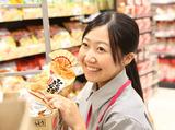 イオン鳥取北店のアルバイト情報