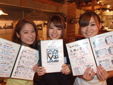 宇田川町 魚金のアルバイト情報