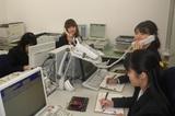 株式会社東洋環境分析センターのアルバイト情報